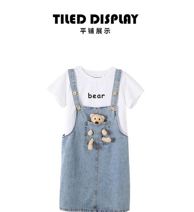 韓國熊熊牛仔裙(預購)