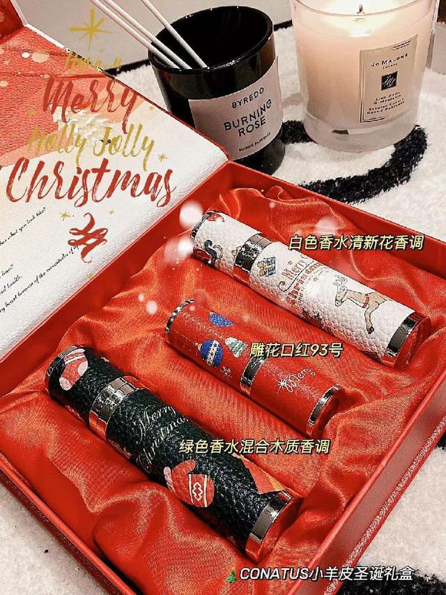 小羊皮聖誕禮盒