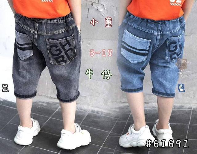 【現貨】兒童五分褲