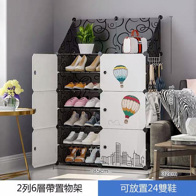 DIY家用鞋架 門口簡易多層收納置物架 塑膠防塵省空間宿舍組裝