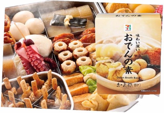 預購-日本 7-11 秋冬限定關東煮調味包-10/14號中午12點結單