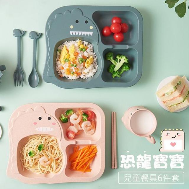 恐龍寶寶兒童餐具6件套