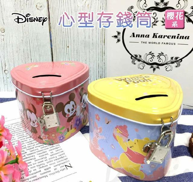 迪士尼 心型存錢筒 櫻花系