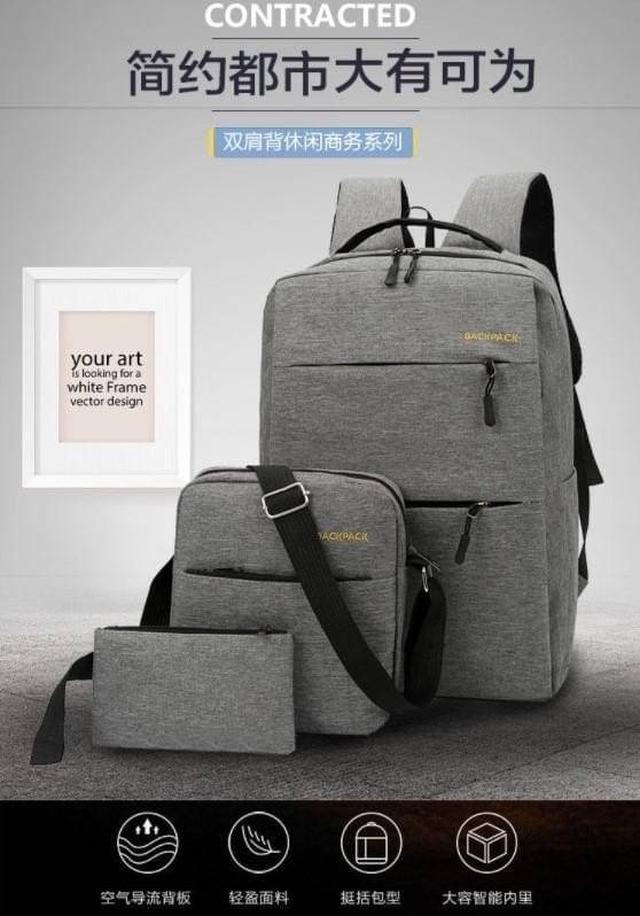 #只開一團0619下午17最後收單 #休閒時尚男女通用三件包 批價:149
