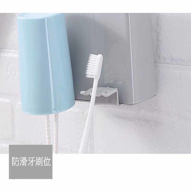 北歐風雙人壁掛牙刷架 牙刷牙膏收納 浴室收納 個人清潔用品收納