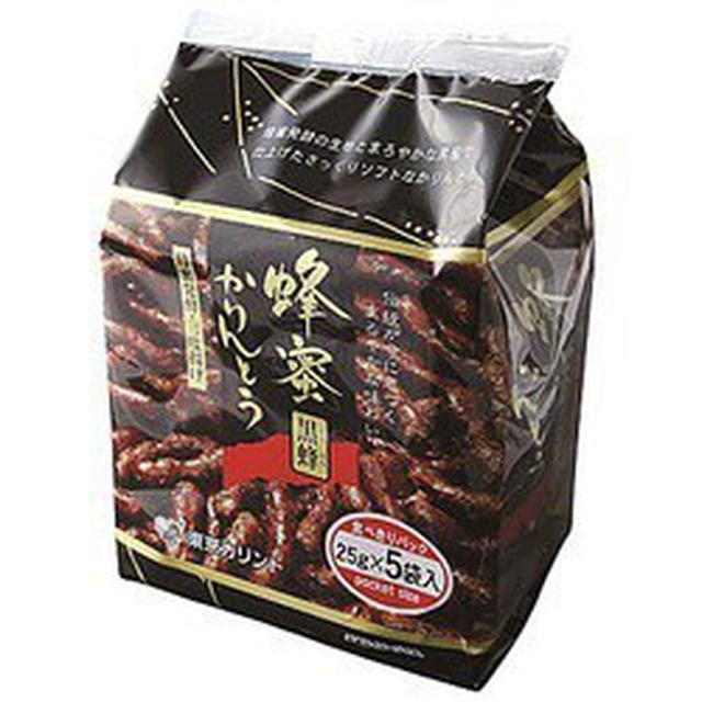 日本和菓子花林糖餅乾