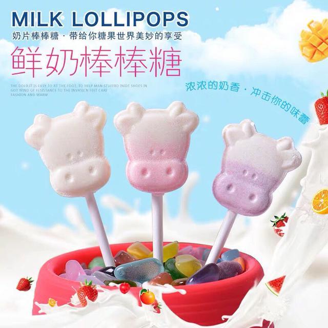 牛奶棒棒糖奶片奶棒糖牛頭牛奶片糖果散裝奶酪兒童乾吃休閒小零食500g批發約60攴