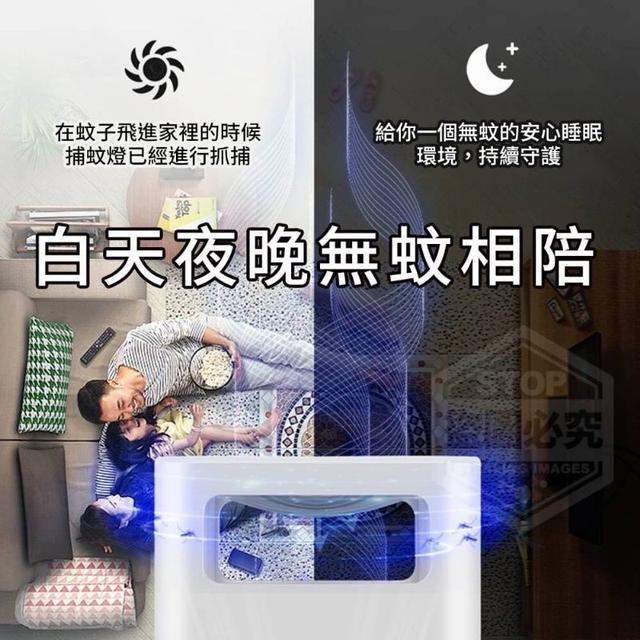 光催化新吸入式靜音捕蚊燈