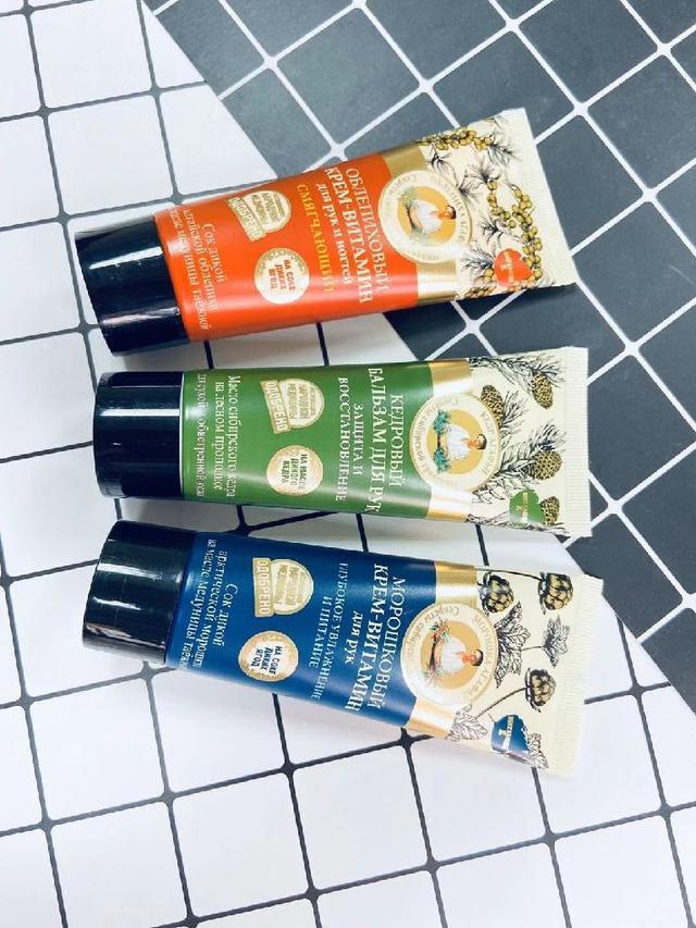 預購商品11/17結單  俄羅斯正品Agafia 阿卡菲老奶奶滋潤護手霜