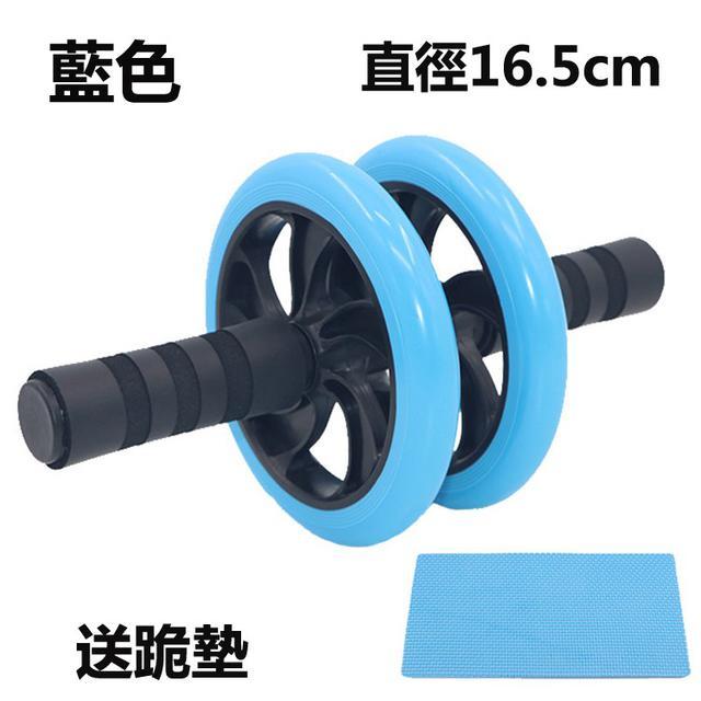 16.5cm光面多功能健腹輪 彩色雙輪健腹輪