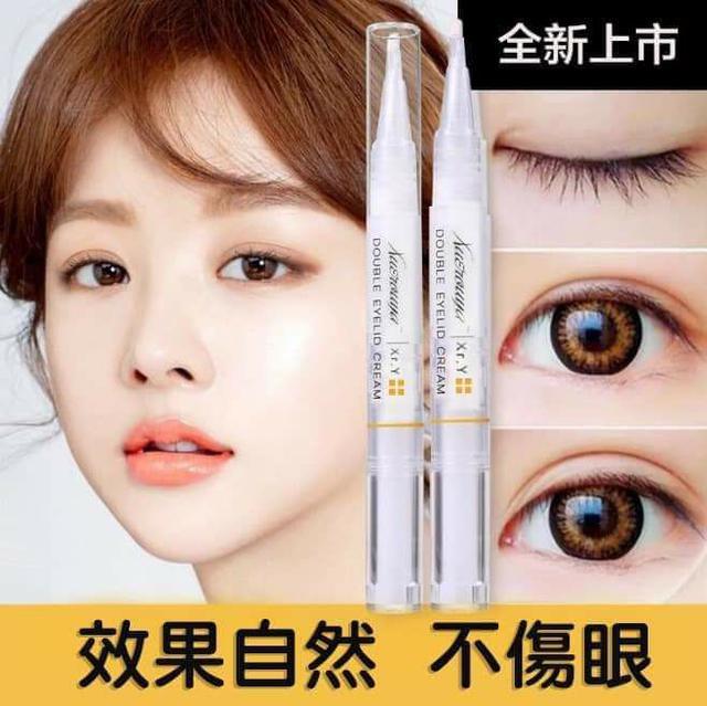 A002-雙眼皮定型霜