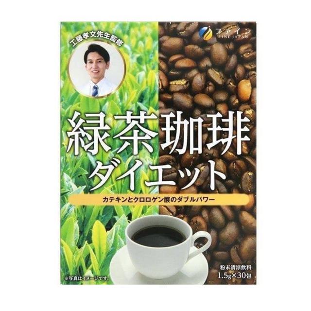 現貨 日本沖繩 工藤孝文老師監修綠茶咖啡兒茶酸 (1.5g×30包/盒)