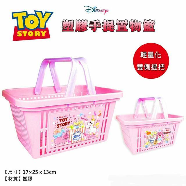 Toy story 迪士尼  塑膠手提置物籃
