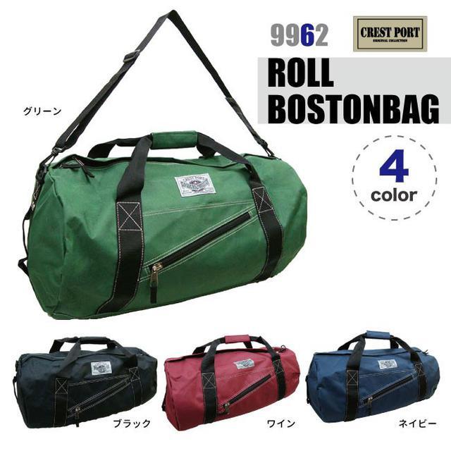 波士頓包肩背包旅行包A4