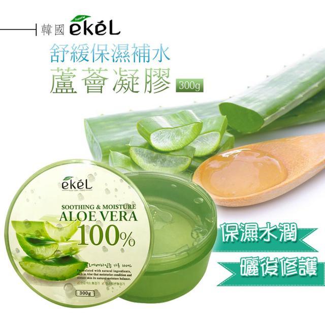 韓國ekeL舒緩保濕補水蘆薈凝膠300g