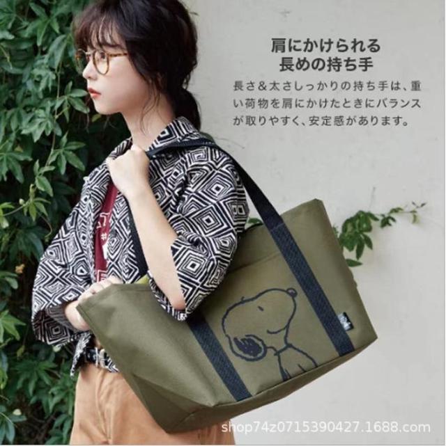 #預購 大史努比購物袋  #khp預購  批價:$209