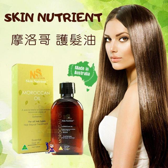 澳洲Skin Nutrient 摩洛哥護髮油120ml
