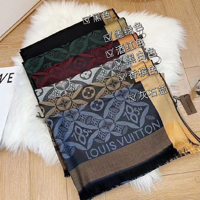 LV天絲棉提花圍巾