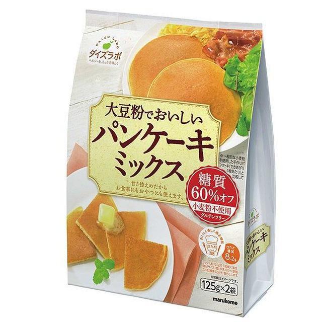 無麩質減糖大豆粉/煎餅粉/鬆餅粉 250g
