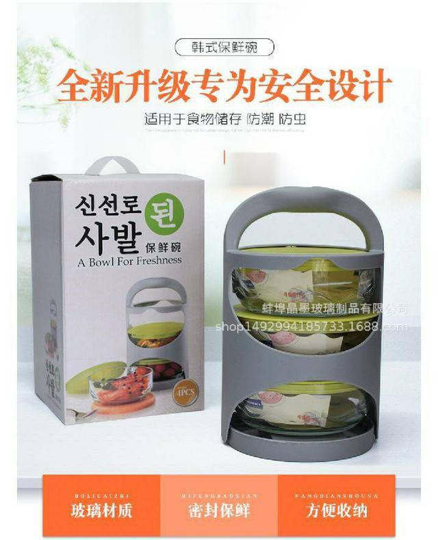 韓式保鮮碗套裝
