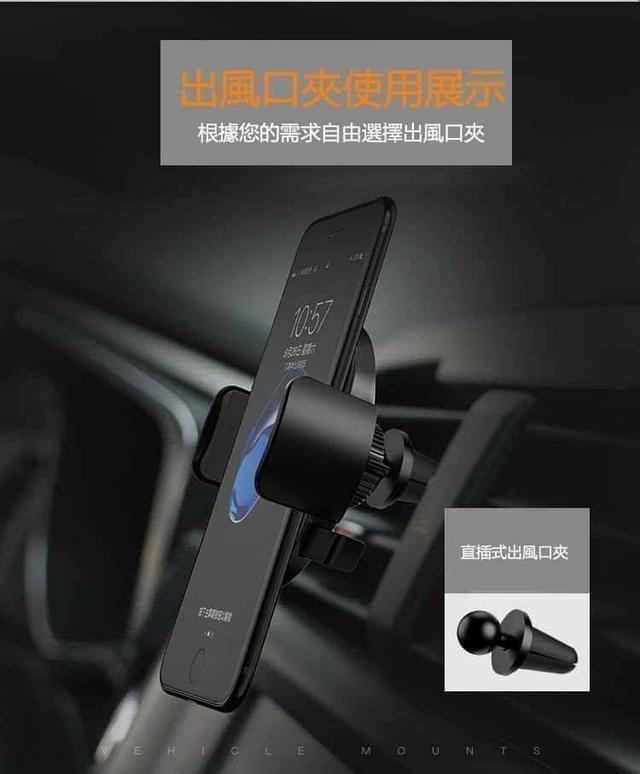 第六代感應伸縮手機支架(伸縮加長版+贈出口風配件)