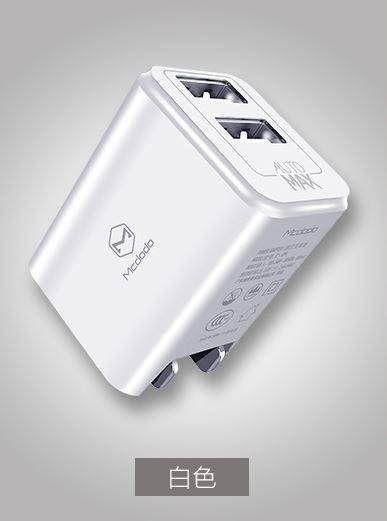 (預購e) MCDODO 金屬質感 超級智能雙孔快速充電頭