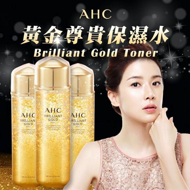 韓國 AHC 黃金尊貴保濕水 140ml