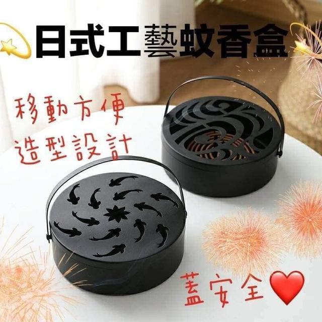 日式鏤空防火蚊香盒