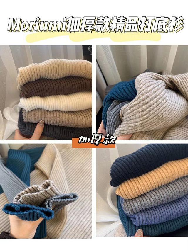 原版Mr高領羊毛絨衣十色-顏色任選兩件甜甜價