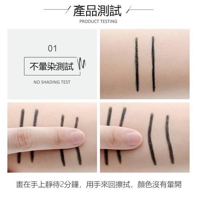 Ze - 鎖色持妝眼線膠筆