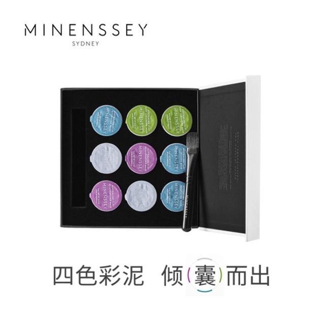 (現貨)澳洲代購Minenssey 煥膚彩顏泥面膜~🛎
