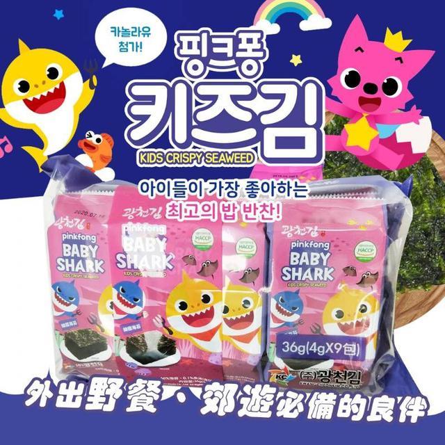 韓國 鯊魚寶寶海苔 (4gX9入) 袋裝