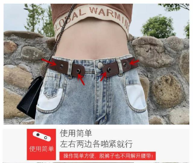 (預購s+) E021-彈力懶人修身隱形腰帶