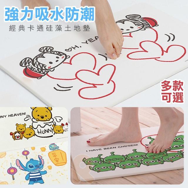 """免運 """"強力吸水防潮""""台灣 經典卡通硅藻土地墊"""