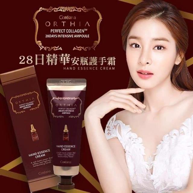 😍韓國高麗雅娜肉毒安瓶精華護手霜