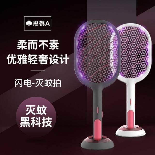 兩用電蚊拍 電蚊燈 滅蚊燈 USB充電