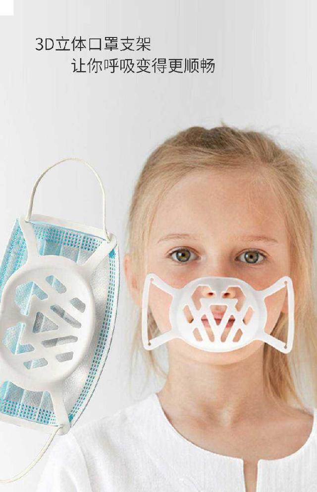 口罩內托支架單入兒童款