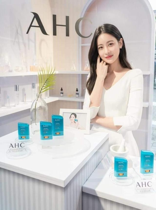 預購  韓國 AHC 夏日防曬棒 SPF50+/PA++++系列