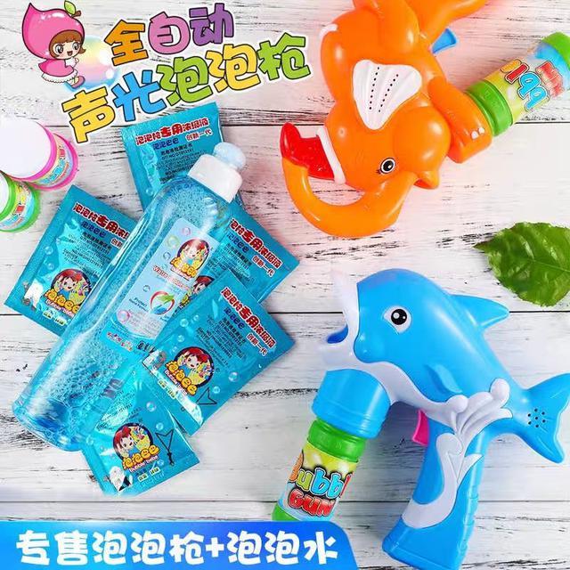 抖音泡泡槍兒童玩具卡通海豚造型帶音樂泡泡機LSJ19072511
