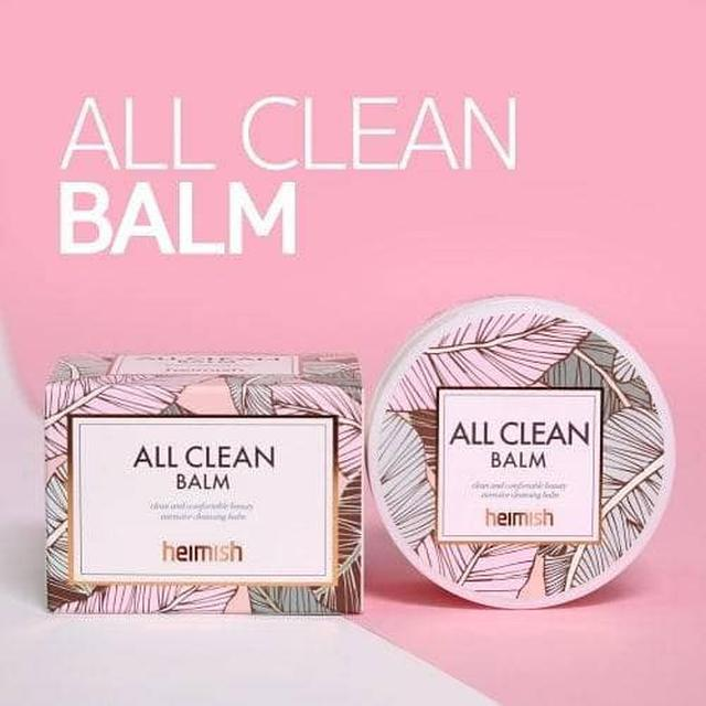 預購  韓國 HEIMISH All Clean 全效清潔卸妝膏 120ml