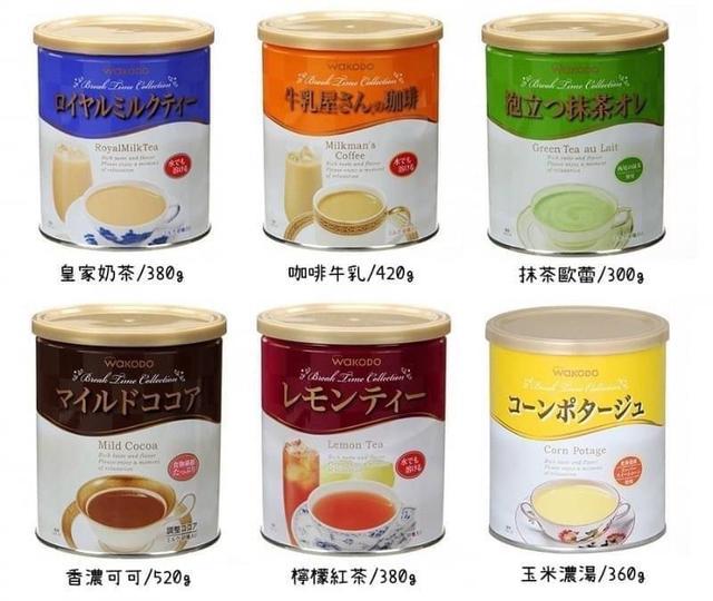 預購-日本 WAKODO和光堂 即溶罐裝系列