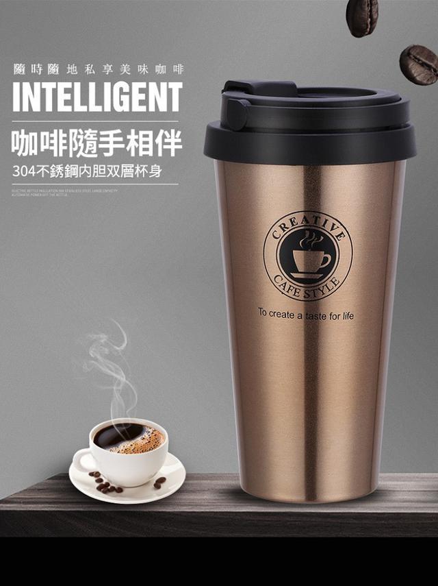 手提咖啡保温杯