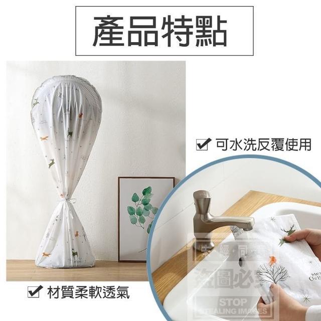 (預購e)立體全罩式電風扇防塵套