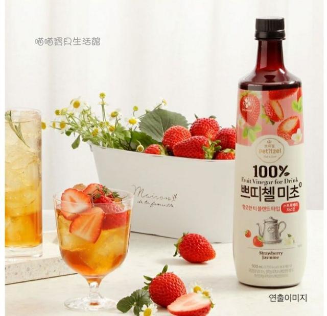 草莓🍓茉莉果醋900ml