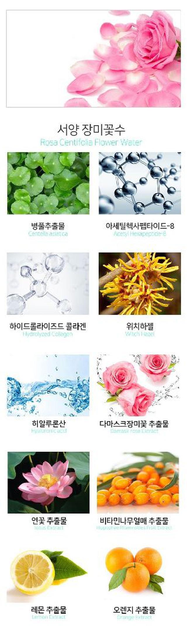 5/25 Amicell 鎖定妝容定妝噴霧100ml