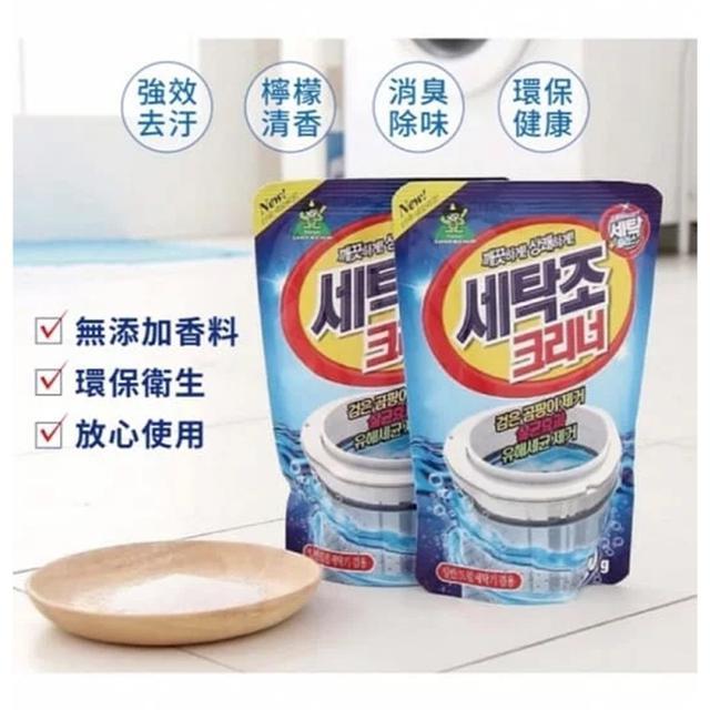 韓國山鬼怪SANDOKKAEB洗衣槽清潔粉