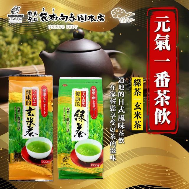 日本 袋布向 元氣一番 茶飲 200g