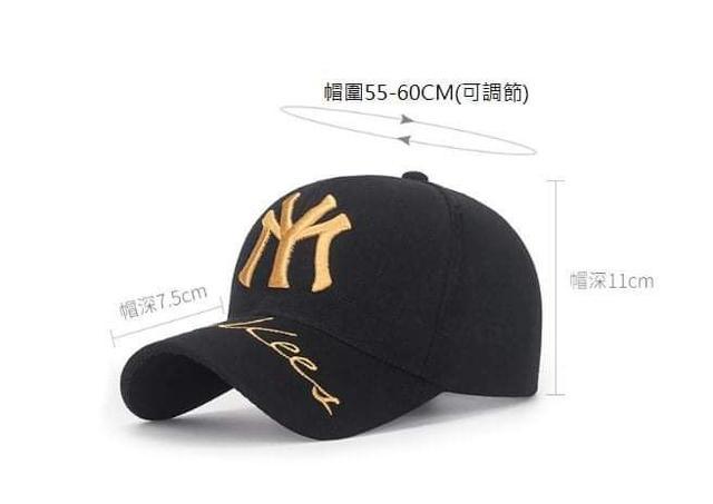 (預購S) H225 - 男女立體刺繡防曬鴨舌帽