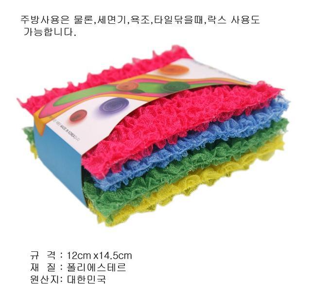 現貨 韓國 交織立體三層菜瓜布(4片入/組)