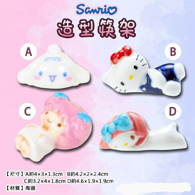 三麗鷗  造型筷架 Hello Kitty 大耳狗  美樂蒂